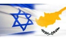 שילוב הדגלים ישראל וקפריסין